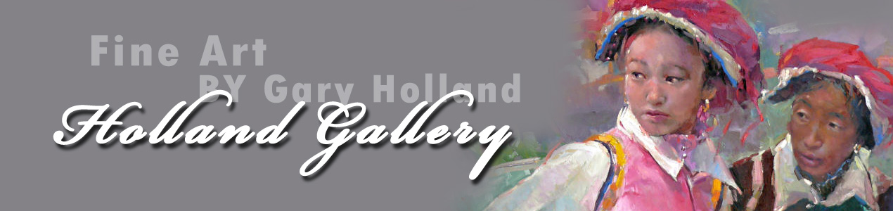 holland Gallery